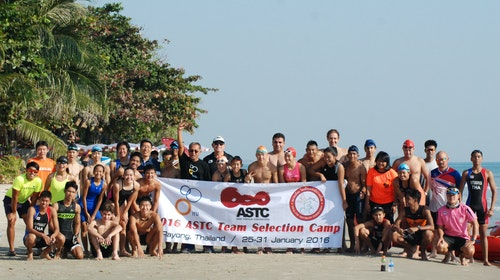 2016 Rayong ASTC - ITU Development Team Selection Camp