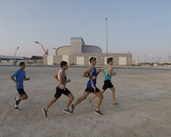 2019 Manama ASTC - ITU Development West Asian Continental Camp