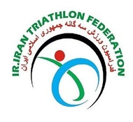 Islamic Republic of Iran Triathlon Federation (I.R.IRAN TF)