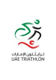 UAE Triathlon Federation