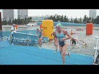 Tokyo saw Flora Duffy emerge victorious from a demanding 2019 World Triathlon Olympic Qualification Event in the most unexpected fashion.
