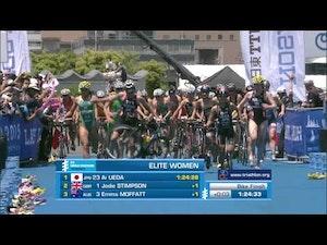 2014 Yokohama ITU World Triathlon Series Highlights - Elite Women